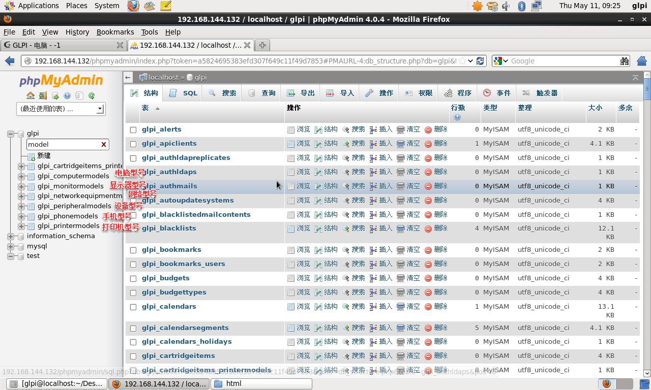 C:\Users\hc\AppData\Local\Temp\enhtmlclip\Screenshot-14.png