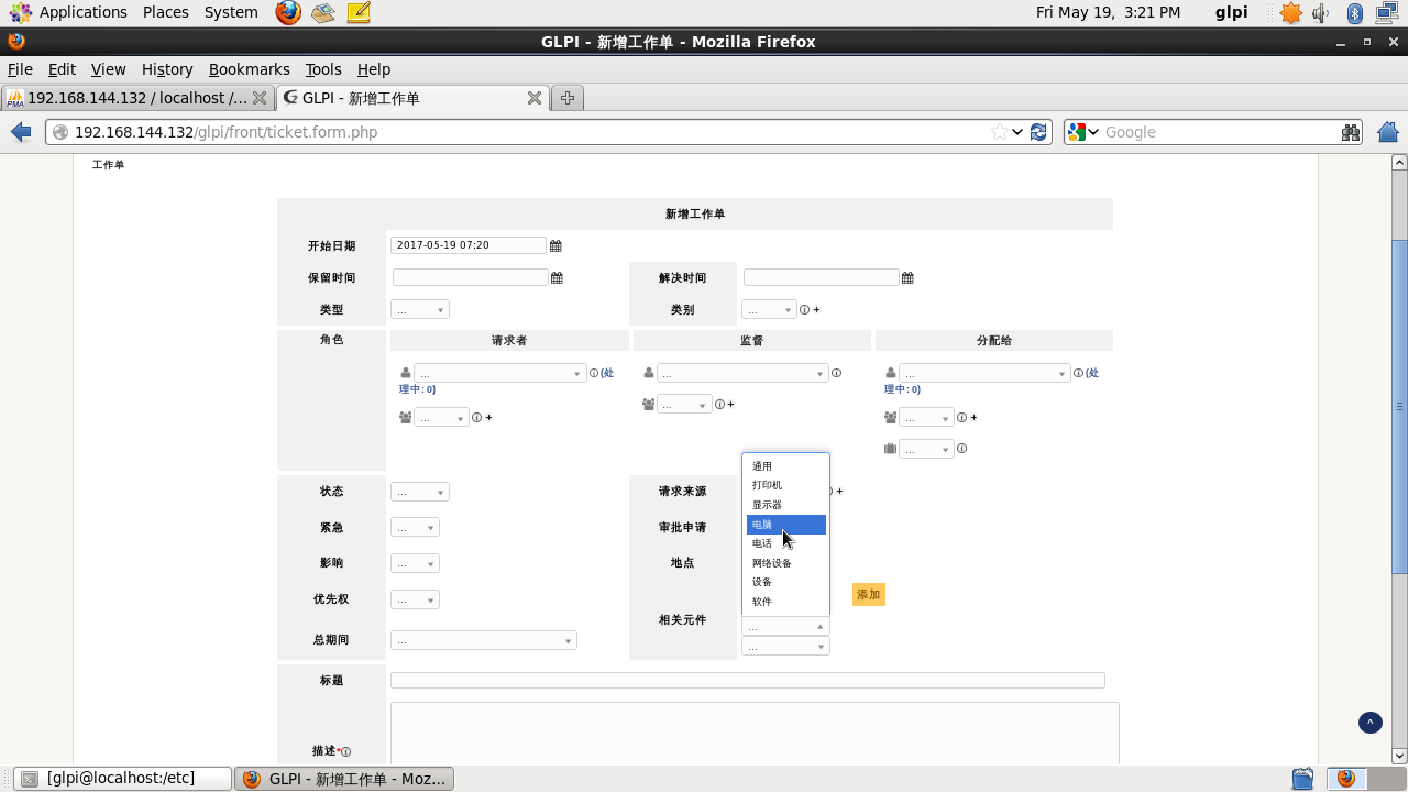 C:\Users\hc\AppData\Local\Temp\enhtmlclip\Screenshot-19.png