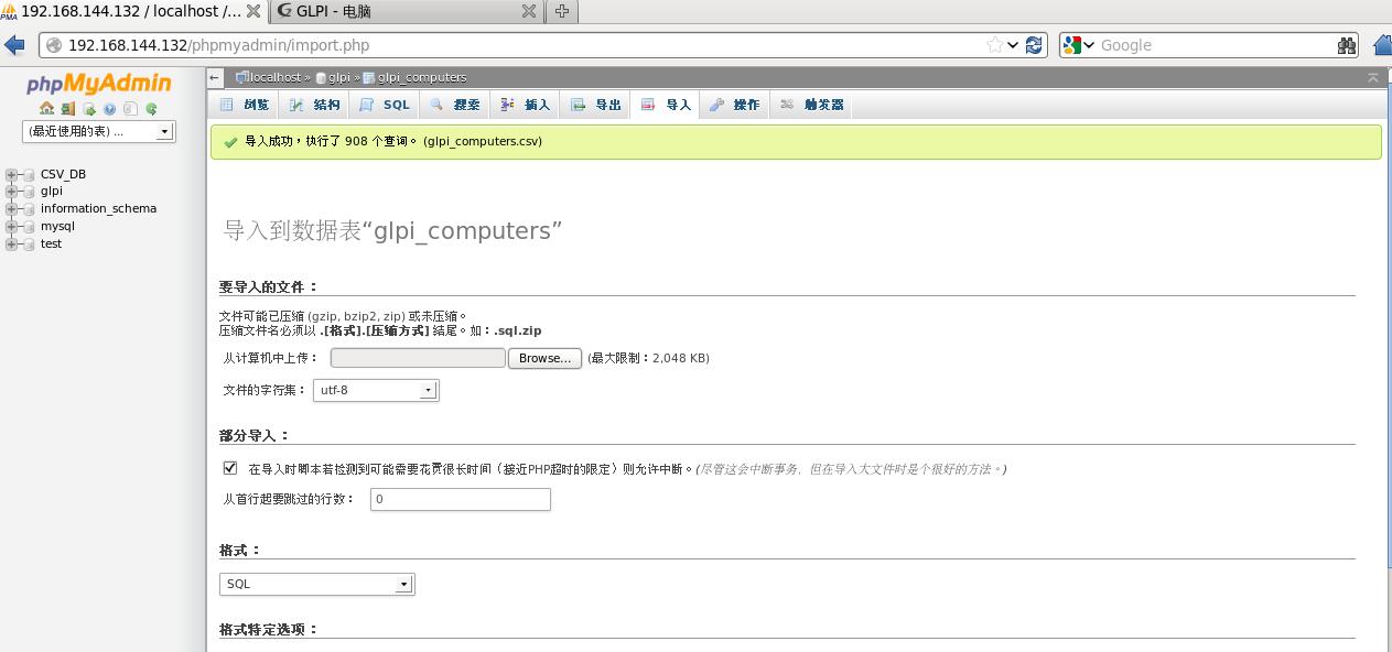 C:\Users\hc\AppData\Local\Temp\enhtmlclip\Image(55).png