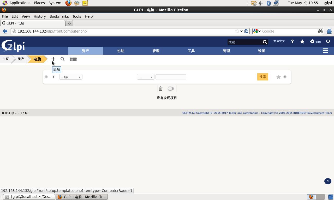 C:\Users\hc\AppData\Local\Temp\enhtmlclip\Screenshot-3.png