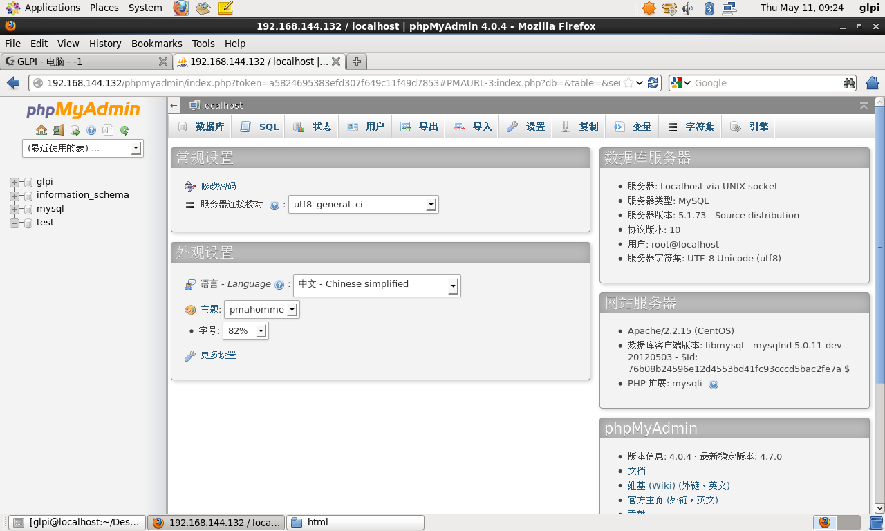 C:\Users\hc\AppData\Local\Temp\enhtmlclip\Screenshot-13.png