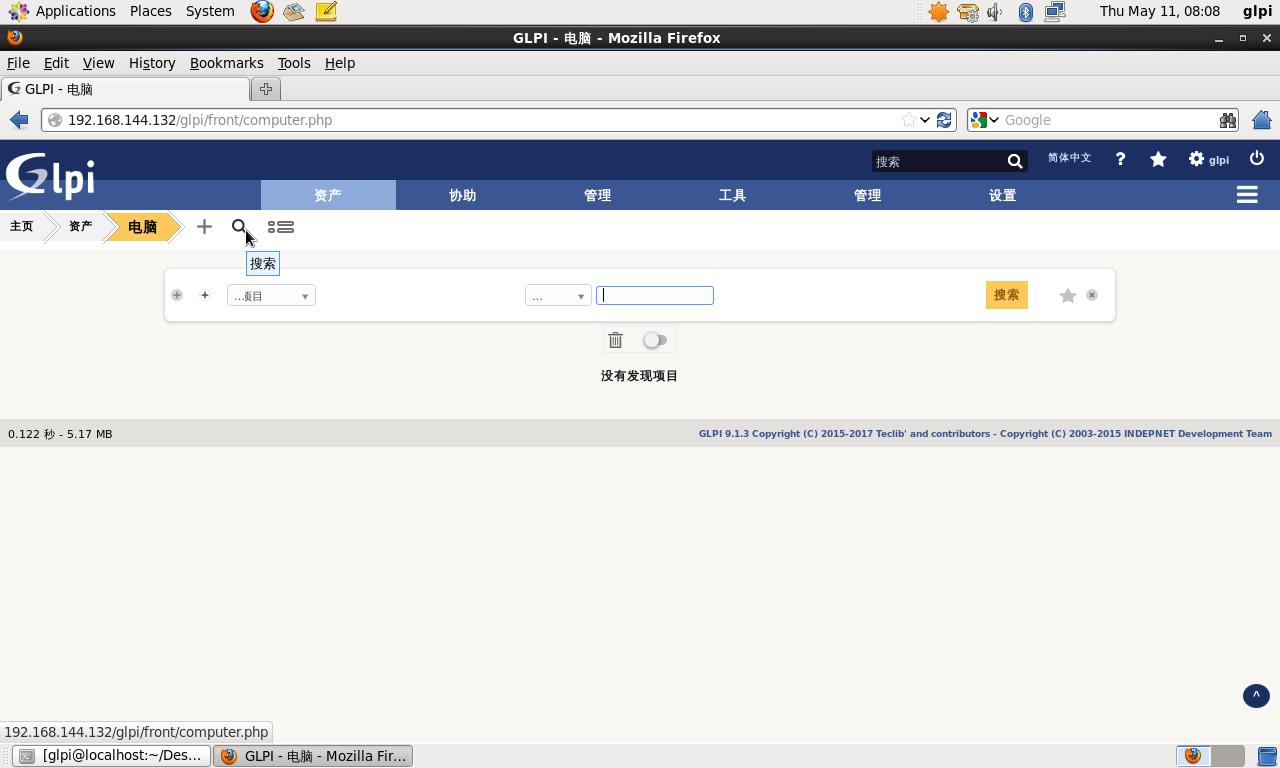 C:\Users\hc\AppData\Local\Temp\enhtmlclip\Screenshot-7.png