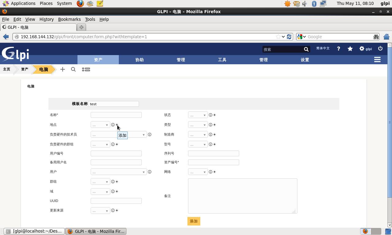 C:\Users\hc\AppData\Local\Temp\enhtmlclip\Screenshot-10.png