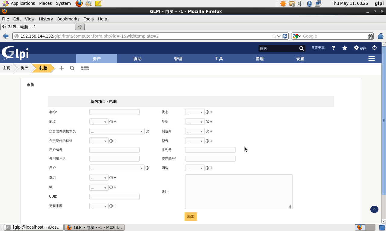 C:\Users\hc\AppData\Local\Temp\enhtmlclip\Screenshot-12.png